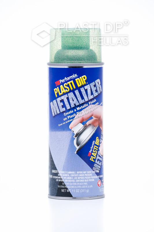 Σπρέυ Plasti Dip Green Metalizer