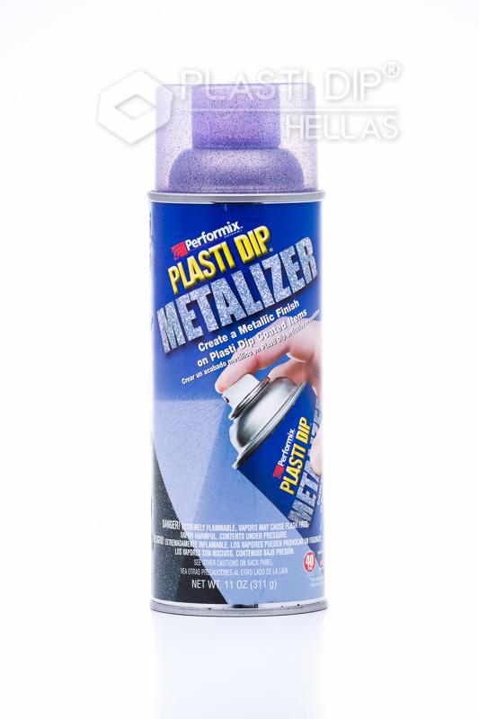 Σπρέυ Plasti Dip Violet Metalizer