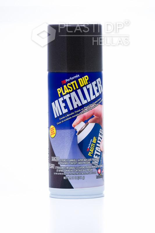 Σπρέυ Plasti Dip Graphite Pearl Metalizer