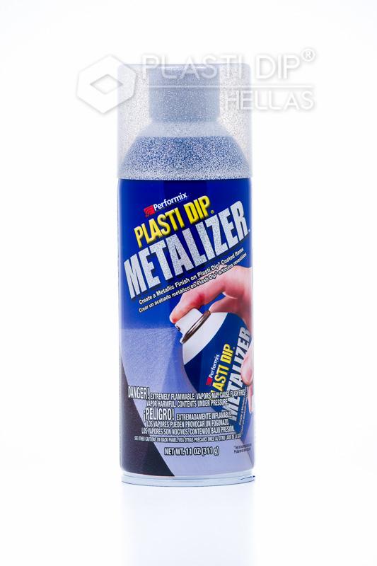 Σπρέυ Plasti Dip Bright Aluminum Metalizer