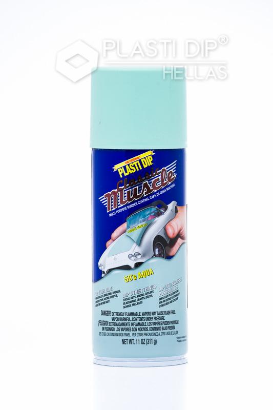 Σπρέυ Plasti Dip 50's Aqua