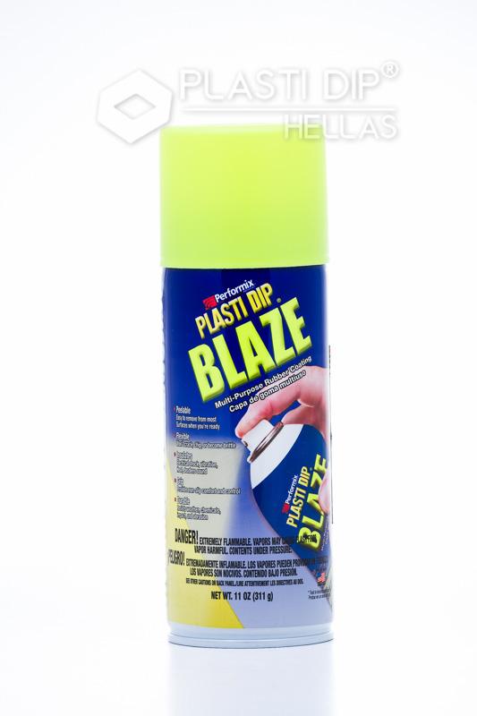 Σπρέυ Plasti Dip Blaze Yellow