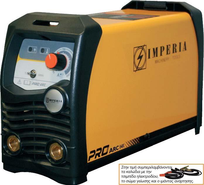 Ηλεκτροκόλληση Imperia Ηλεκτροδίου Inverter (MMA) Pro Arc141 65660