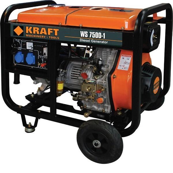 Ηλεκτρογεννήτρια Πετρελαίου Kraft WS 7500-1 63775