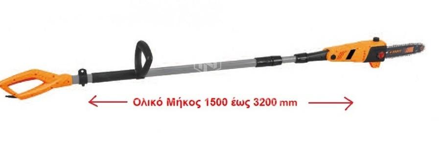 Κονταροπρίονο KRAFT Ηλεκτρικό 710W 69227