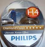 PHILIPS ΣΕΤ H4 DIAMOND VISION