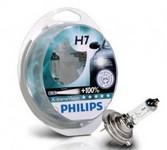 PHILIPS SET X-TREME VISION H7