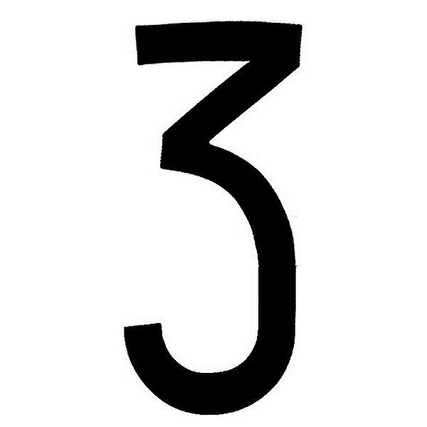 """ΑΥΤΟΚΟΛ. ΑΡΙΘΜΟΣ ΠΙΝΑΚΙΔΩΝ """"3"""""""