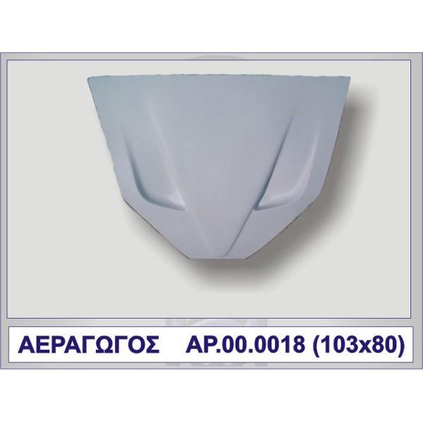 ΑΕΡΑΓΩΓΟΣ F50 (ΚΑΠΩ) ΠΟΛΥΕΣΤΕΡΙΚΟ