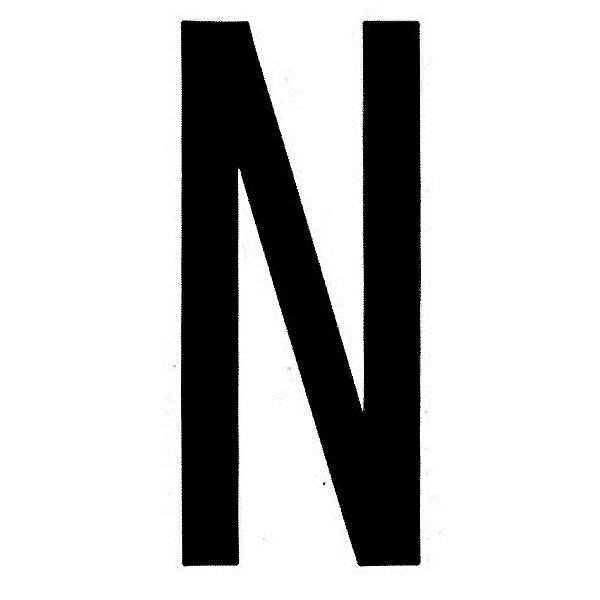 """ΑΥΤΟΚΟΛ. ΓΡΑΜΜΑ ΠΙΝΑΚΙΔΩΝ """"N"""""""
