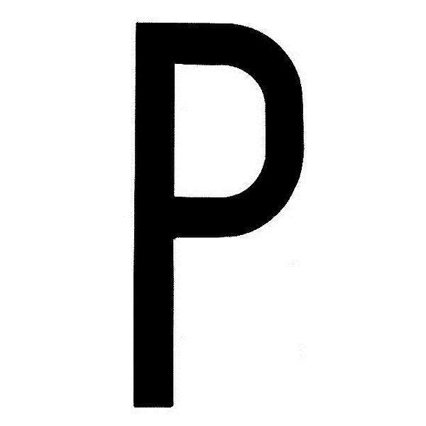 """ΑΥΤΟΚΟΛ. ΓΡΑΜΜΑ ΠΙΝΑΚΙΔΩΝ \""""P\"""""""
