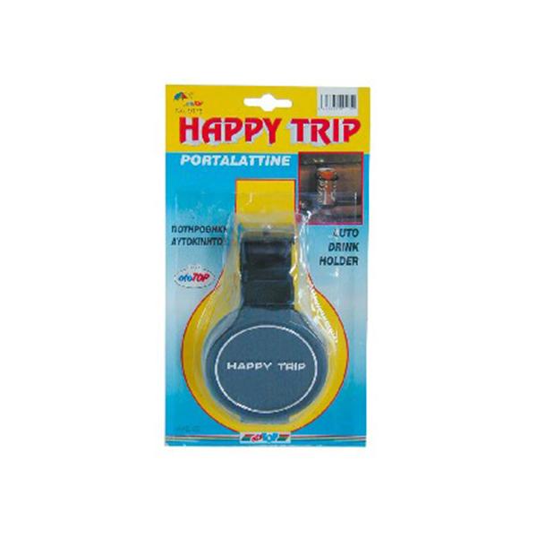 ΠΟΤΗΡΟΘΗΚΗ HAPPY TRIP 1