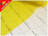 Μεμβράνες για Φανάρια Κίτρινο 1000x30cm 105