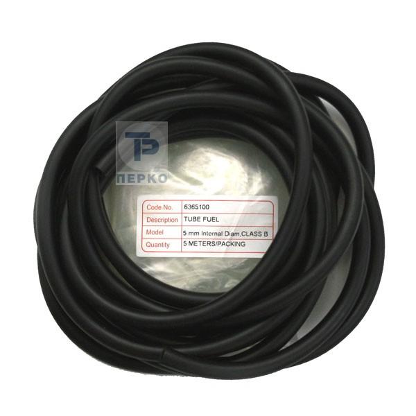 ΣΩΛΗΝΑΚΙ ΒΕΝΖΙΝΗΣ 5,0mm (5 ΜΕΤΡΑ)