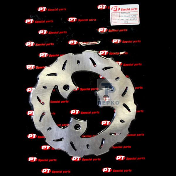 ΔΙΣΚΟΠΛ.ΜΑΡΓ.ΕΜΠ. AGILITY-50/ SUPER9/ TOP BOY-50/ VITALITY50