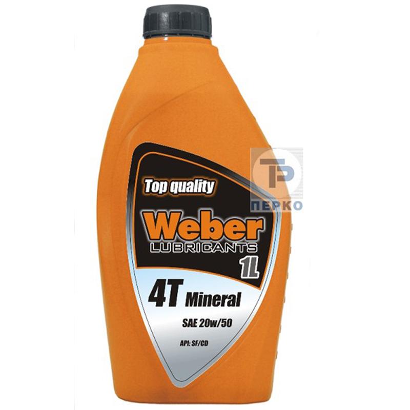 WEBER 4T 20W50 GP SF 1L