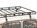 Μπάρες, Σχάρες Αυτoκινήτων Laser σχάρα οροφής (μεγάλη) art.3425