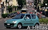Κοτσαδόροι Fiat Seicento FIAT Seicento 98-03