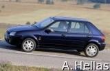 Κοτσαδόροι Ford Fiesta FORD Fiesta 2/96-02