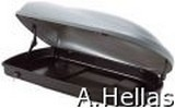 Μπαγκαζιέρες οροφής G3 Μπαγκαζιέρα TITAN 4/340 Lt