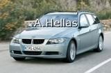 Κοτσαδόροι Bmw 3-Series BMW 3-Series 10/05- Estate (Touring)