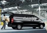 Κοτσαδόροι Hyundai H-1 / H300 HYUNDAI H-1 / H300 08-