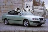 Κοτσαδόροι Hyundai Elantra HYUNDAI Elantra 3/01-