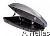 Μπαγκαζιέρες οροφής G3 Μπαγκαζιέρα KRONO 480 Lt