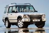Κοτσαδόροι Land Rover Discovery LAND ROVER Discovery II 10/98-04